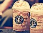 苏州星巴克咖啡加盟费多少钱 加盟条件如何