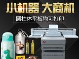 UV平板打印机使用过程中要注意的事项