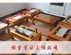 茶艺讲师班,高级评茶员全国通用,茶艺表演,茶艺培训