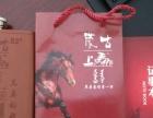 蒙古上馬酒淡季促销优惠招商中,详情致电厂方销售热线