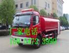 阜新东风水罐正规消防车价格报价 8吨水罐消防车多少钱一辆