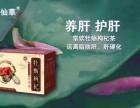 脂肪肝血脂高,快盒牡蛎枸杞养生茶