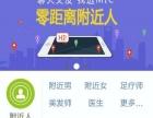湖南全方位网络传媒永州网站建设空间出租域名注册