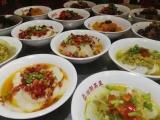 特色浏阳蒸菜培训 长沙里有学习