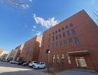 联东U谷优质厂房-50年大产权-可环评-有房本