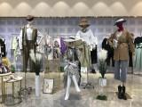 一線品牌艾安琪秋冬裝系列女裝品牌折扣