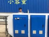 威海光氧催化环保设备 工业废气处理环保设备价格