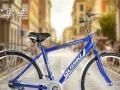 年底促销——各种款式山地车 代步车低价出售 同城当天送达