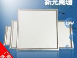 办公用LED天花灯厂家批发 18WLED面板灯 优质安全商用平板