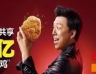 广州正新鸡排加盟店能赚钱吗 正新鸡排加盟资料