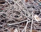 聊城电缆回收,废铜回收,废铝,不锈钢,变压器,废旧电缆回收