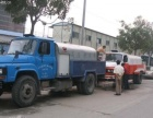 农大顺发物业:管道安装、改造;上下水改造;管道疏通