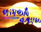 杭州铸淘网络科技有限公司杭州天猫淘宝代运营