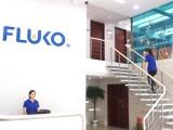 上海电视台第 一财经特别采访弗鲁克fluko