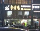 繁华地段盈利中餐厅转让