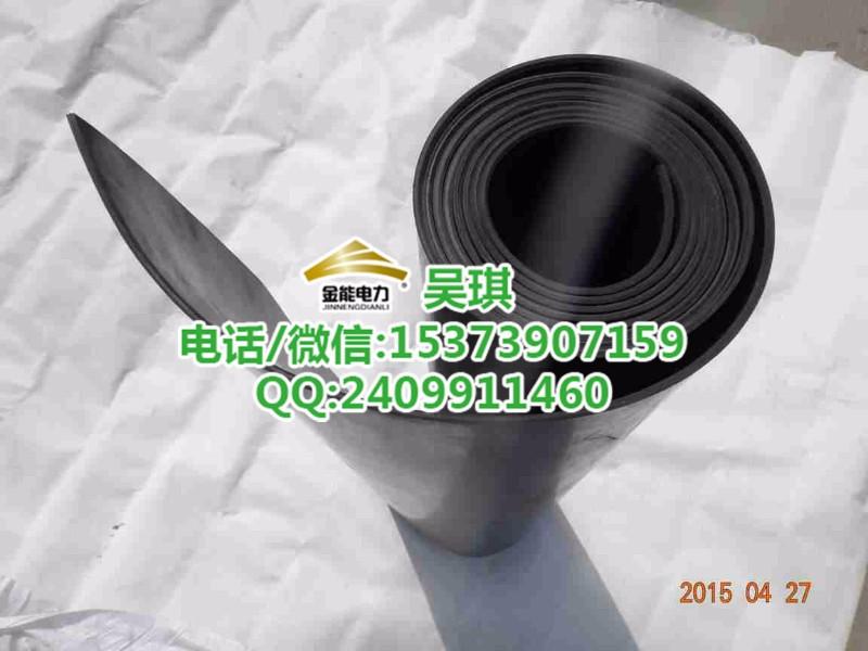 山东青岛绝缘胶垫电厂专用厂家直销