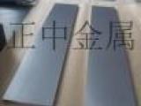 宝鸡正中金属生产供应纯W1耐高温钨板,钨片,钨带,钨箔