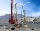 钦州市北海市宝峨旋挖钻机公司低价承接旋挖钻机桩基础施工工程