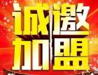 七台河同城贷中国**的贷款中介平台-诚邀加盟商