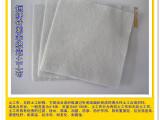 中国工程安全指定品牌 厂家直销短丝针刺土工布无纺布防水土工布
