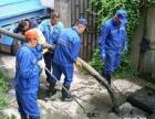 滨州诚信快捷管道公司高压清洗雨污管道 市政管道 下水道疏通