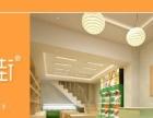 浙江金牌商标转让35类网购平台广告超市品牌菠萝街