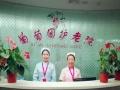 西安葡萄园养老院专业护理人员指导老人做康复运动