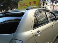 一汽威志V2 2011款 1.3 手动舒适型 2011年上牌-伟