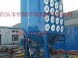 脉冲滤筒除尘器专业生产厂家 垂直式脉冲滤筒除尘器的结构特点