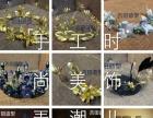 6月20号手工DIY公开课 丽水吉田化妆造型学校