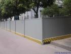 黄骅围挡租赁 租赁黄骅围挡 沧州围挡厂家 多种样式 质量保证