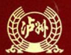 泸州老窖窖藏酒加盟