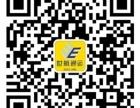 世航通运-锂电池运输:电池行业2017年总结
