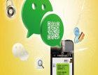 焦作小程序招加盟价格,微信小程序有什么用?