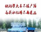 惠州增驾A1A2A3B1B2 60天拿证
