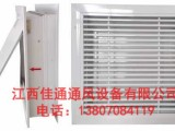 气体灭火系统防护区自动泄压装置 泄压阀 泄压口