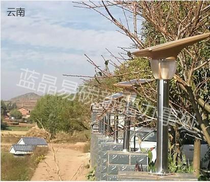 新疆大量现货供应蓝晶易碳太阳能庭院灯 宝莲灯