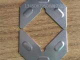 不锈钢组角片断桥铝型材固定片组角连接片