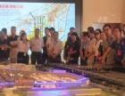 中国电工电器城,政府大力扶持项目免中介费,买到就赚