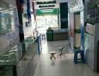 玉田 鸦鸿桥镇复兴大街十字路口 商业街卖场 200平米