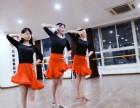 南京专业成人拉丁舞教学 零基础 减肥塑形!