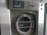 县城开干洗店洗涤设备