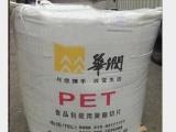 供应CR-8863常州华润PET水瓶级专