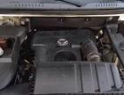 北汽幻速幻速S32014款1.5L豪华型价格美丽看车有惊喜