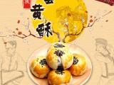 广西桂万综电子商务有限公司出品瑶玛蛋黄酥全国诚招代理商