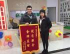 怡康居装饰 齐悦国际董老师赠送锦旗