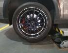 柯斯达刹车改装原装位卡钳替换ECFRONT打孔划线碟刹车盘