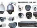郑州周边办公监控系统,网络综合布线设计安装维护