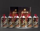 湘潭回收酒价格表 同仁堂酒现价多少钱
