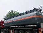化工液体运输车 化工车价格 油罐车 化工液体运输车